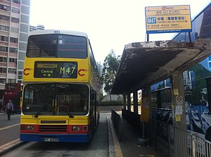 HK Wah Fu Estate 華富北巴士總站 M47 North Bus Terminus 華景街 Wah King Street March-2012.jpg