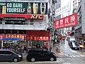 HK tram view 灣仔 Wan Chai 軒尼斯道 Hennessy Road May 2019 SSG 25.jpg