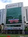 H Y H Building.jpg