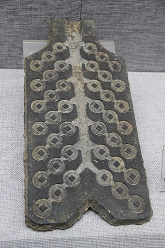 Han dynasty coin mould Han Coin Mould.jpg