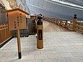 Haneda Nihonbashi of Tokyo International Airport.jpg