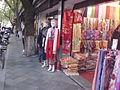 Hangzhou China Silk Town 13.JPG