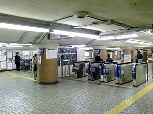 Hankyu Karasuma Station West Gates.JPG