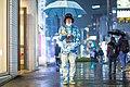 Harajuku Fashion Street Snap (2018-01-08 19.50.09 by Dick Thomas Johnson).jpg