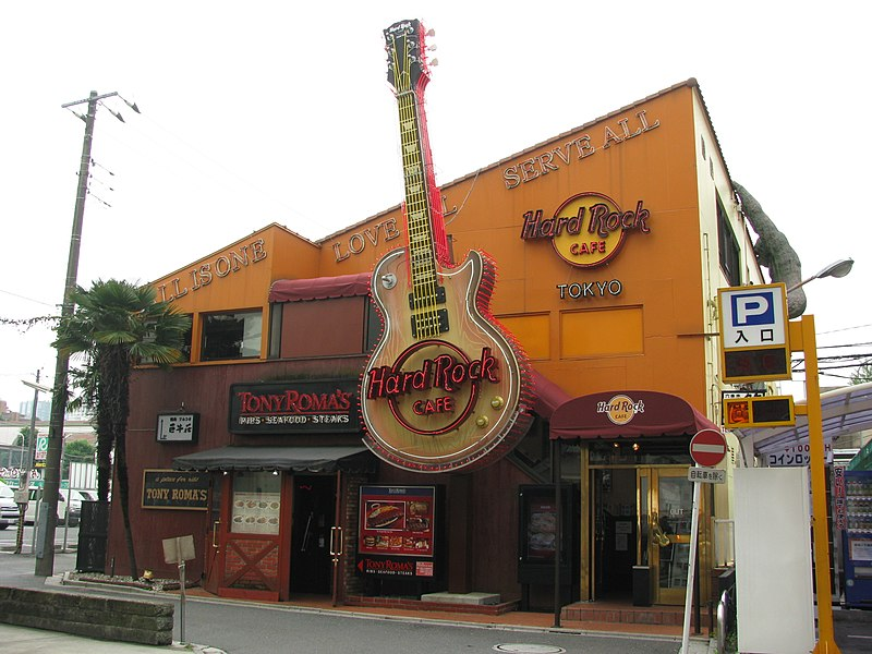 Hard Rock Cafe Tokyo Location