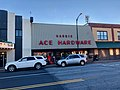 Harris Ace Hardware, Brevard, NC (31728018877).jpg
