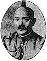 Hashimoto Toranosuke.jpg