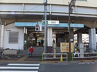 Hasune Station entrance.jpg