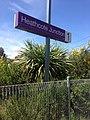 Heathcote Junction Railway Station platform sign.jpg