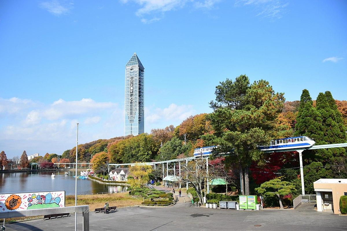 Akasakacho City
