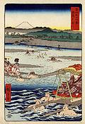 Hiroshige, Ōi River between Suruga and Totomi, 1858.jpg