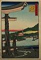 Hiroshige II Aki Miyajima.jpg
