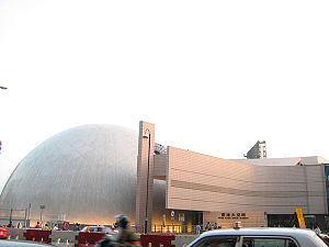 Hong Kong Space Museum - Image: Hksm