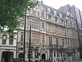 Holborn Town Hall, High Holborn WC2 - geograph.org.uk - 971597.jpg