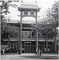 Hong Kong Pavilion.jpg