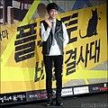 Hong Tae-Eui from acrofan.jpg