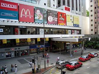 Hopewell Centre (Hong Kong) - Image: Hopewell Centre Upper
