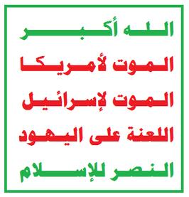 By Shaher Abdulhak Saleh