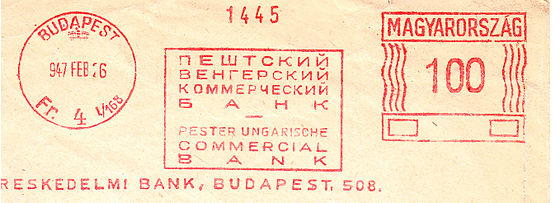 Hungary stamp type A8.jpg