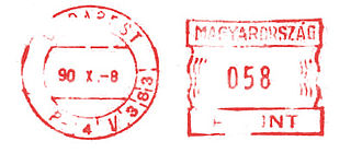 Hungary stamp type BB2.jpg