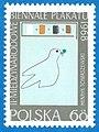 II Miedzynarodowe Biennale Plakatu (1968) Polish stamp; poster by Henryk Tomaszewski.jpg