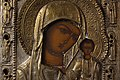 Icon Our Lady of Kazan. Mid 19th century.jpg