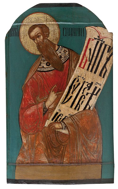 A 17th century icon of Zephaniah. Icon of Zephaniah (17th c., North Russia, priv. coll.).jpg