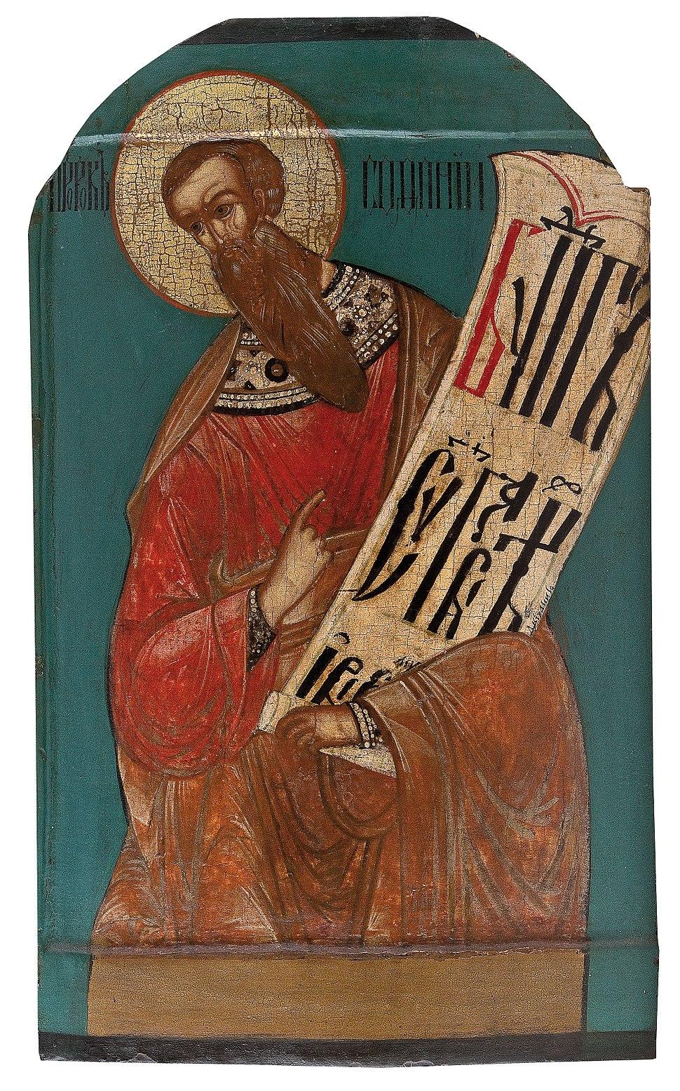 Icon of Zephaniah (17th c., North Russia, priv. coll.)