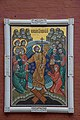 Icon of the Resurrection at the Resurrection Gate in Moscow.jpg