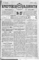 Igv 1898 027.pdf