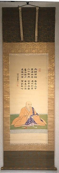 Ikenobou Senjou (1).jpg