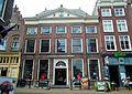 InZicht Delft 028.JPG