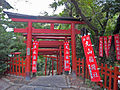 Inari shrine at Tsurugaoka Hachiman-gū 02.JPG