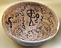 Incantation bowl, from Babylon, Iraq. Aramaic inscription with a human figure, 4th to 7th century CE. Pergamon Museum.jpg