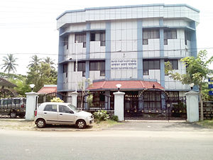 Administration of Kollam district - Kollam Income Tax Office