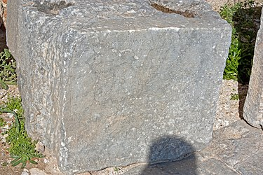 Inscribed artifact near acropolis of Lindos church 2010 2.jpg