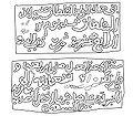 Inscriptions de Chingoni.jpg
