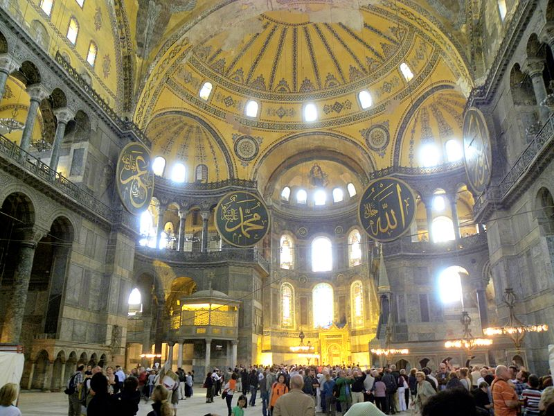 Inside the Church of Hagia Sophia
