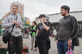 Internet freedom rally in Moscow (28 July 2013) (by Dmitry Rozhkov) 04.jpg