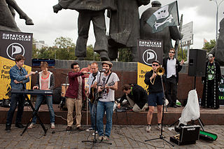 Internet freedom rally in Moscow (28 July 2013) (by Dmitry Rozhkov) 111.jpg