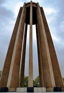 Iran - Hamedan - The Tomb of Avicenna - panoramio (1).jpg
