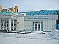 Irkutsk. February 2013. Barguzin, regional court, bus stop Volga, Diagnostic Center. - panoramio (18).jpg