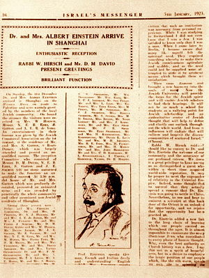 Israel's Messenger - Article on Albert Einstein's visit to Shanghai, 5 January 1923
