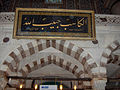 Istanbul.Sultan Ahmed mosque007.jpg