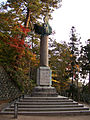 Italian eagle pillar at Iimori-yama.JPG