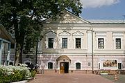 Ivan Honchar Museum.jpg