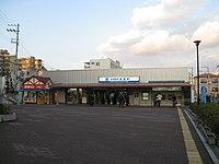 Iwaya Station on the Hanshin Main Line.jpg
