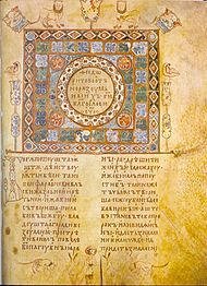 Sviatoslav's Izbornik of 1076