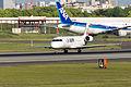 J-Air, CRJ-200, JA201J (16733236033).jpg