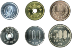 JPY coins 2.png